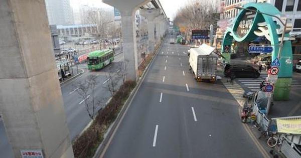 Cả trăm người nhiễm Covid -19 ở Daegu Hàn Quốc: Liên quan một nhà thờ