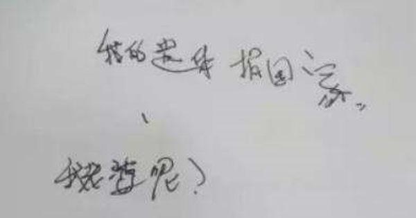 Nhật ký nhà văn Phương Phương 21-2: Bức di thư 11 chữ khiến bá tánh khóc ròng