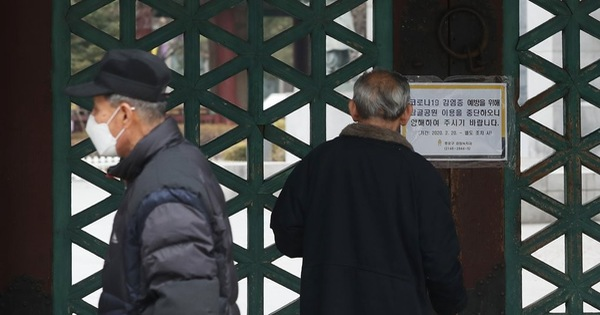 Hàn Quốc thêm 87 ca nhiễm, 1 ngày công bố 229 ca nhiễm mới