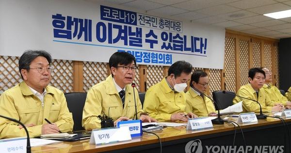 Hàn Quốc sẽ mau chóng xét nghiệm corona với mọi tín đồ của Tân Thiên Địa