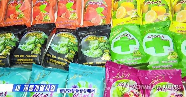 Báo Hàn: Triều Tiên khoe làm được khẩu trang, xà phòng chống COVID-19