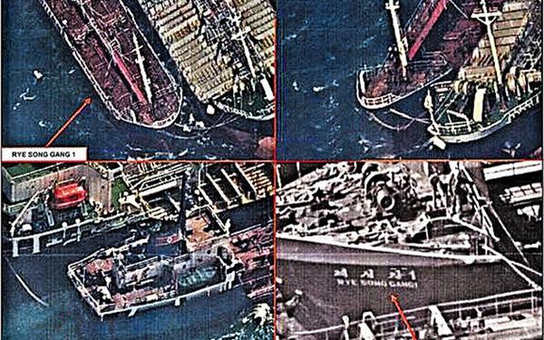Nhật tố Triều Tiên dùng tàu nước ngoài chuyển hàng