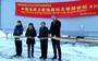 Thụy Điển sợ Trung Quốc chiếm sóng trạm vệ tinh khi có chiến sự
