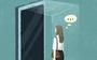 Điện thoại hư trong thang máy hỏng