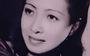 Mỹ nhân xứ Huế - Kỳ 3: Người em sầu mộng muôn đời